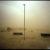 Mât chinois dans le désert tuninisien, le Chott